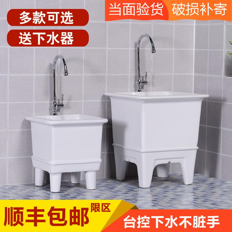 Маленький бассейн Mop Mini Square Балкон Керамический швабрёвый бассейн Faucet Туалет Большой бассейн с мопом низ Водяное устройство