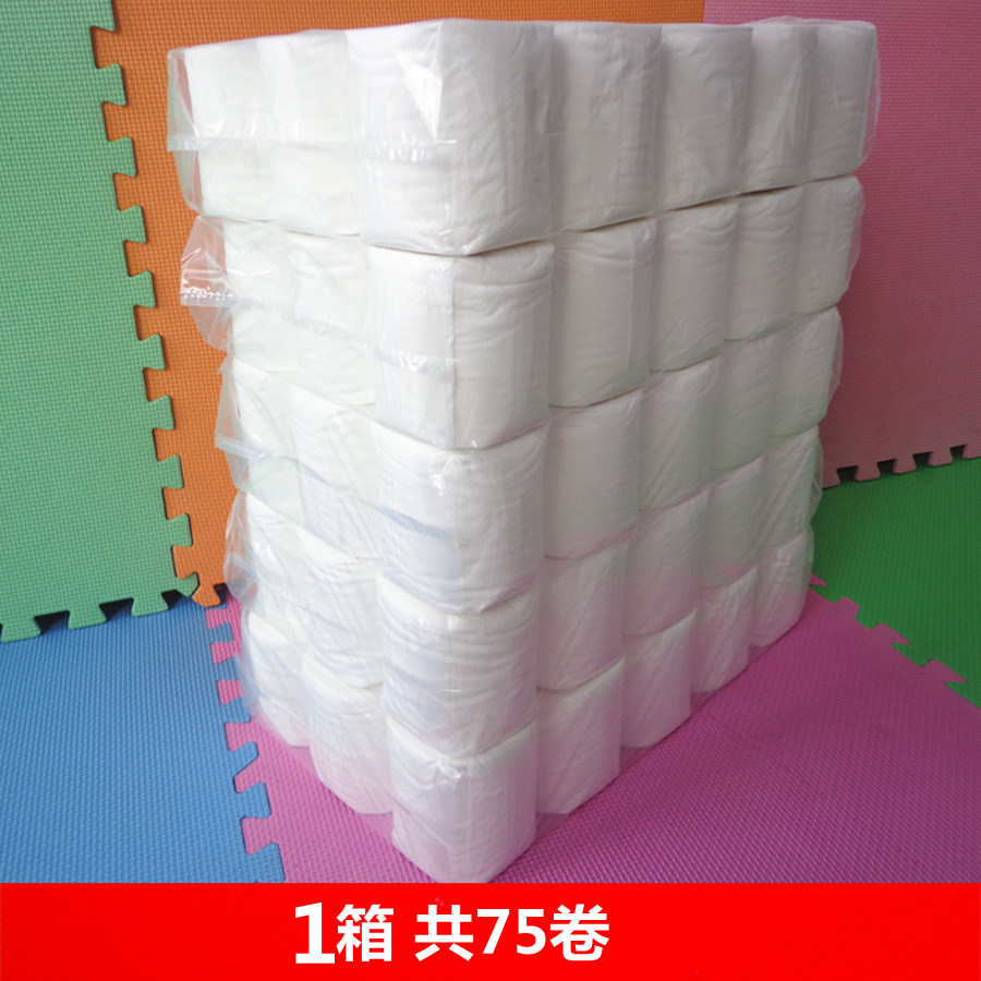 Imported stock pulp 3-layer non printing roll paper small roll tissue toilet paper household toilet paper full box 4 province package mail