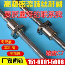 TBI通配高精度滚珠丝杠腰型螺杆SFU16/2510 32丝杆金属螺母雕刻机