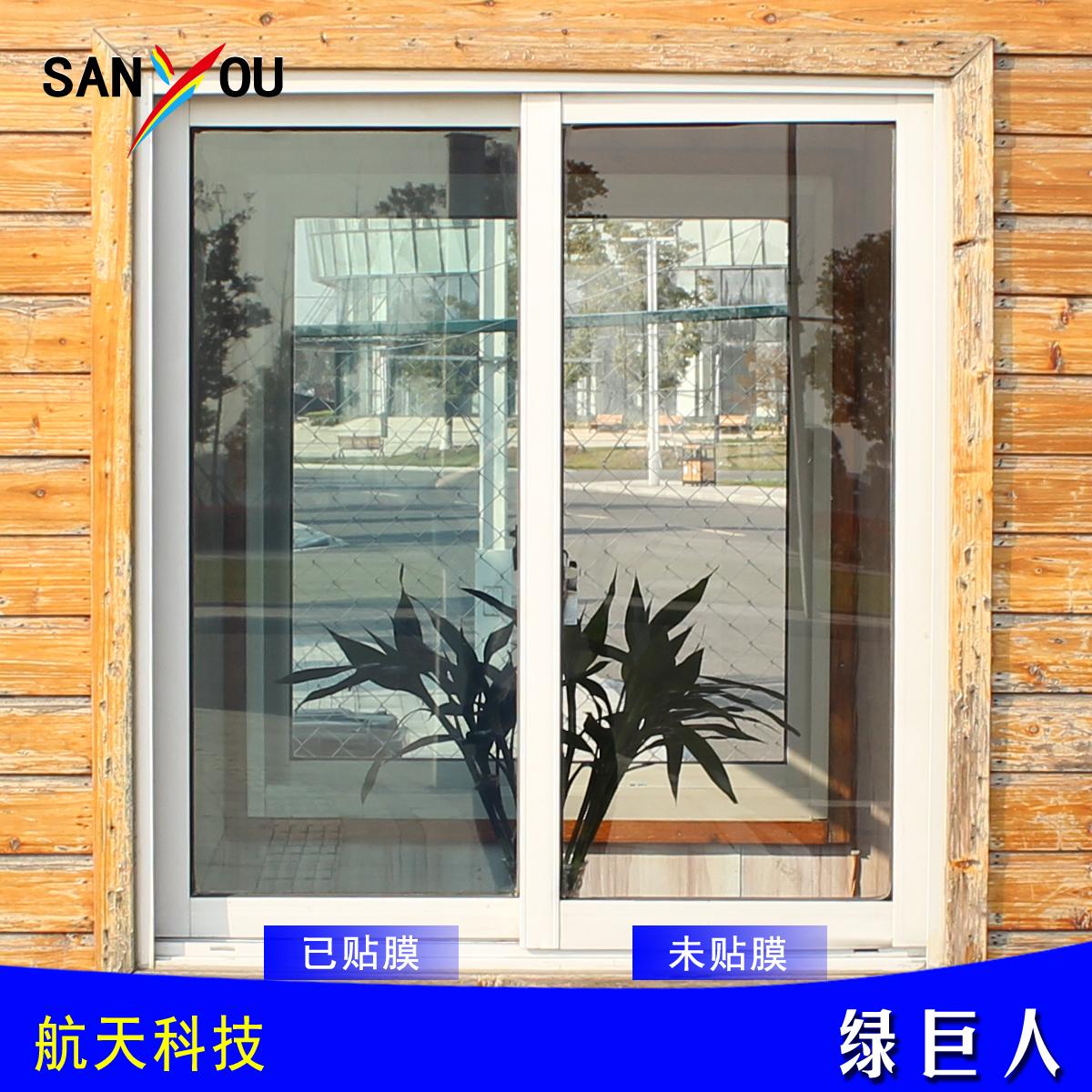 SANYOU玻璃�N膜高透光�N��光房遮�膜防爆隔�崮り��_窗�籼��膜