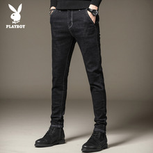 Playboy jeans men's spring and autumn thin section slim pants men's Korean version of the trend of black feet men's trousers trousers