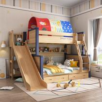 全实木儿童床上下床双层床榉木高低床上下铺箱体子母床滑梯两层床