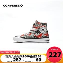 Converse匡威童鞋2021秋季新款男童婴童恐龙图案高帮休闲帆布鞋