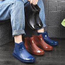 雨鞋男士时尚短筒雨靴低帮夏季新款防滑防水鞋胶鞋厨房工作水鞋潮