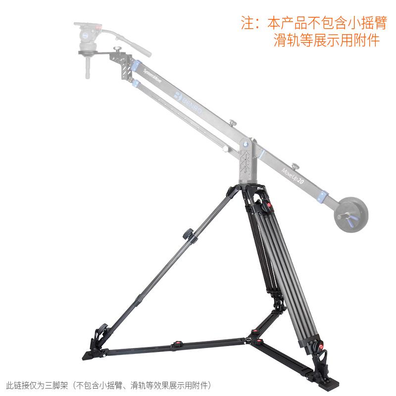 捷洋JY0606CDT碳纤维专业摄像机单反相机三脚架75mm碗口小摇臂