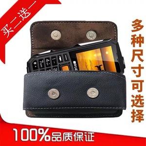诺基亚手机皮套 中老年人穿皮带挂腰翻盖机按键功能机 男腰包包邮