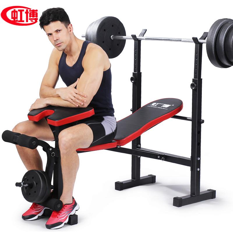 多功能举重床 男士家用训练折叠卧推器 深蹲架 杠铃套装健身器材
