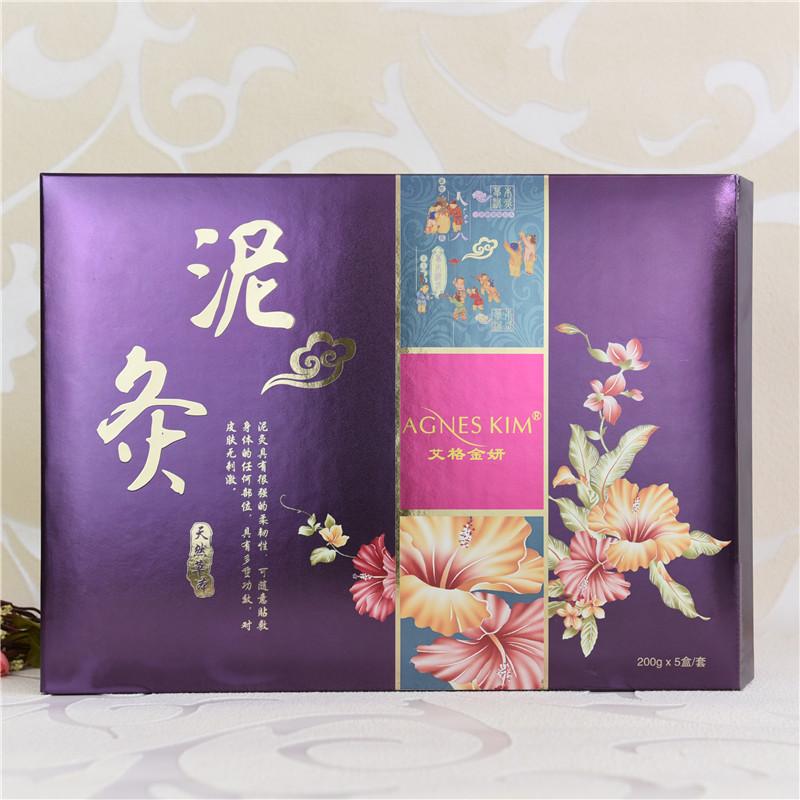 大汉国际艾格金妍正品专柜实体草本泥灸舒畅净化舒缓轻抚温理暖护