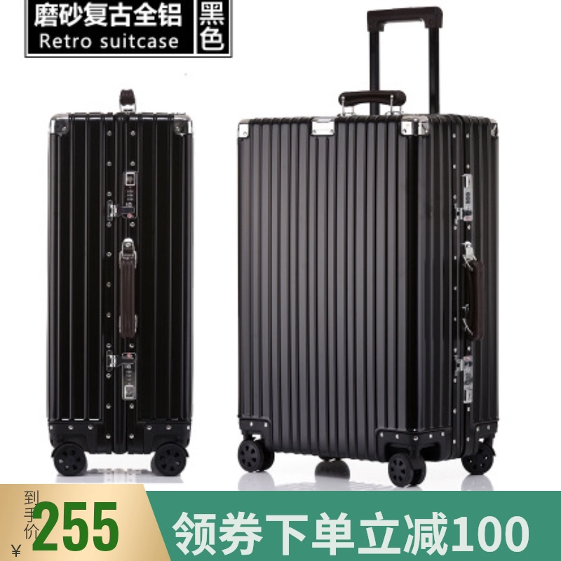 All aluminum magnesium alloy suitcase, mens trolley case, womens 24 inch universal wheel boarder case, 20 ultra quiet metal suitcase