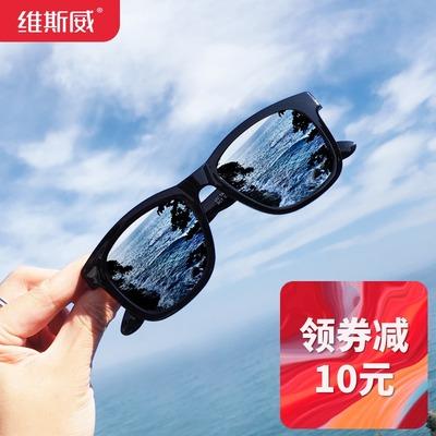 超轻墨镜男士方形潮人复古近视眼睛偏光太阳镜女眼镜开车防紫外线