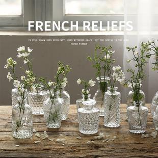 精致复古轻奢浮雕水晶法式玻璃小袖珍拍照道具摆拍摄影水培干花瓶