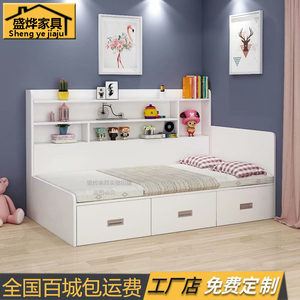 榻榻米床小户型单人床带书架板式床头现代简约高箱双人储物儿童床