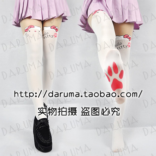 2b8956be96f70 I've been wanting these for ages, and I finally got them~!♥ After I bought  them I was worried that my legs would be too chubby and they wouldn't look  good ...