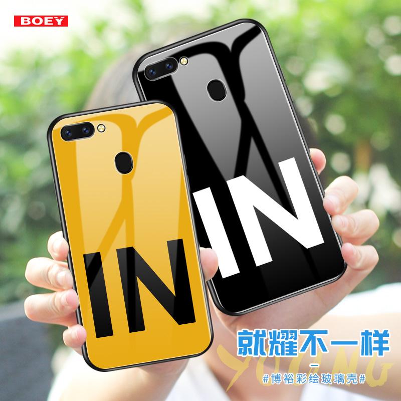 黄/白色IN款oppo r11s plus手机壳标准r15梦境版R9S PLUS券后17.90元