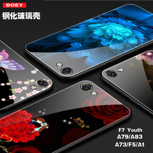 oppoA79手机壳A83钢化玻璃F5保护套A73?#20449;?#27454;A1硅胶防摔F7Youth