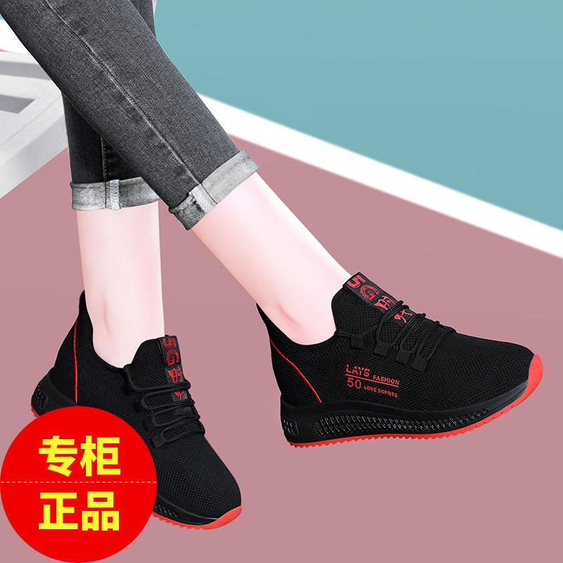夏季内曾高波鞋韩版运动球鞋百搭女装休闲女鞋子土内增高2020新款