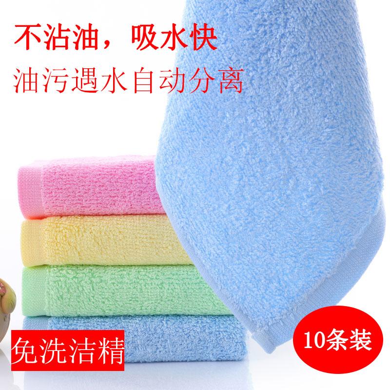 油利除木纤维洗碗巾小抹布碗布正品不沾油厨房神奇去油小毛巾吸水