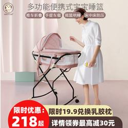 便携式床中床提篮可折叠车载睡篮