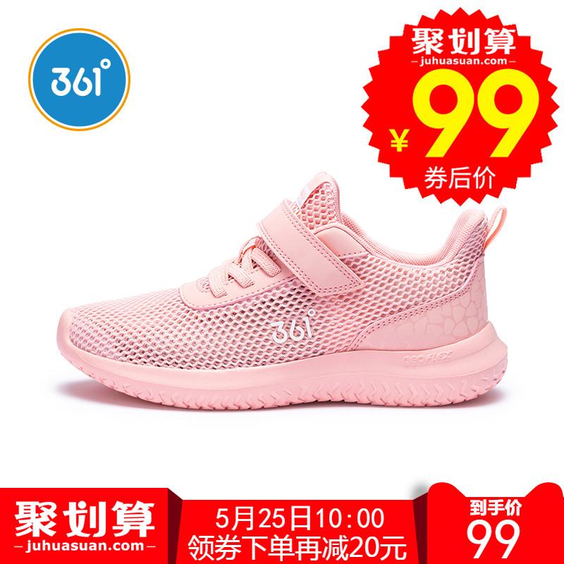361童鞋女童鞋子2020春款夏季网面透气中大童网鞋春秋儿童运动鞋图片