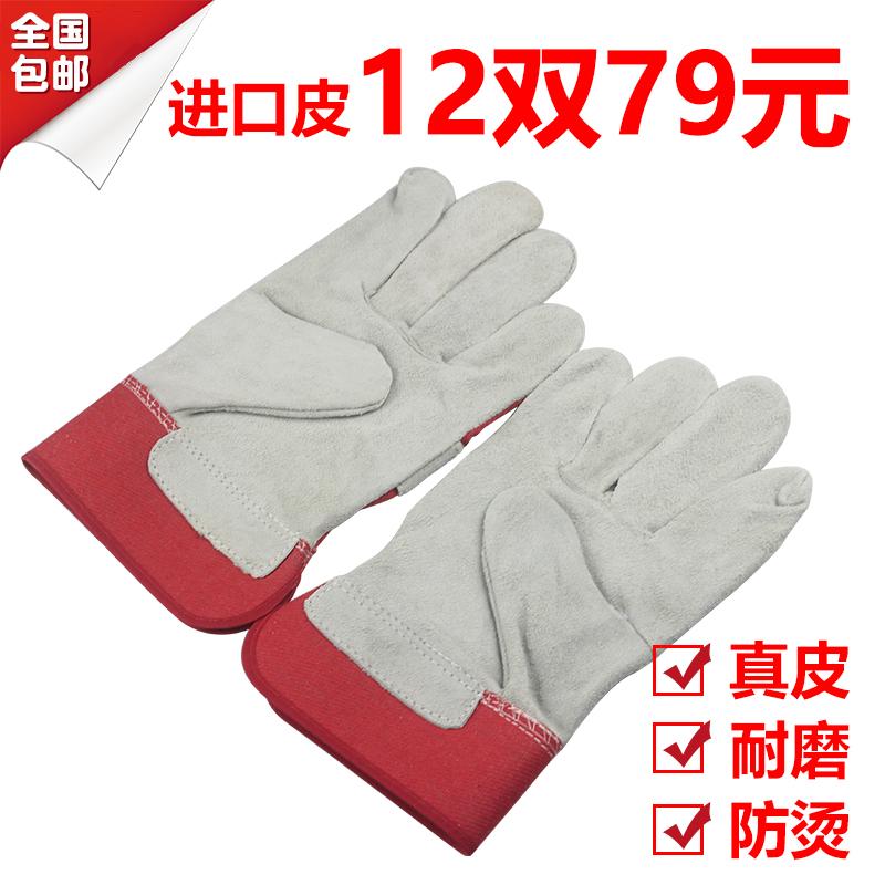 包邮短款牛皮电焊手套焊接焊工防护手套耐磨隔热耐高温劳保手套