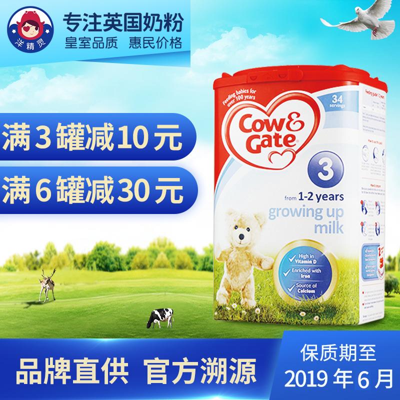 [爆罐包赔]英国牛栏3段婴幼儿奶粉原装进口本土Cow&Gate1-2岁宝宝