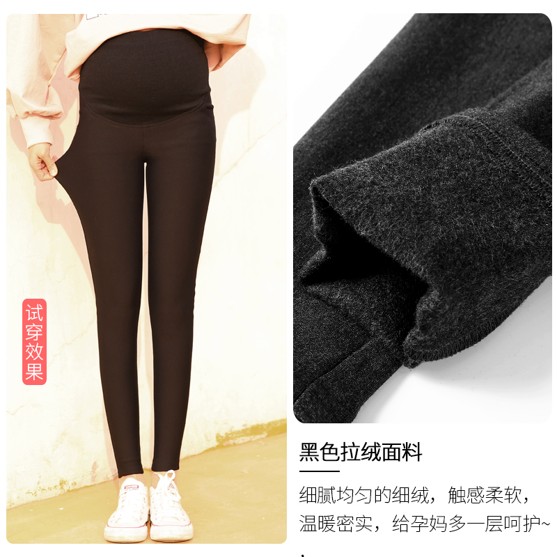 Maternity Pants spring and autumn thin bottoms women wear autumn and winter fashion spring and autumn trousers abdominal support 2-5-3-9 months