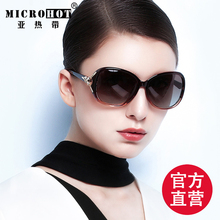 Ms. Sunglasses Polarizing Sunglasses Women 2019 Fashionable New Type Anti-ultraviolet Glasses Round Face Big Face with Myopia