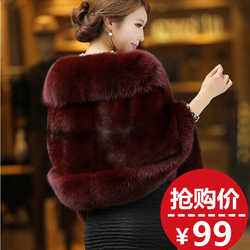 仿 狐狸毛皮草外套女修身显瘦2017新款冬季时尚短款毛毛披肩清仓