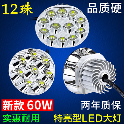 电动车灯摩托车LED大灯 改装超亮12V60V内置强光射灯远近光大灯泡