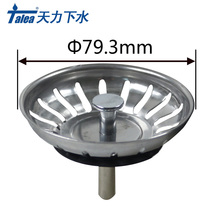 Tian Feng Kitchen sink water leakage plug wash vegetable basin Cover Pool water accessories filter Water cover QS052