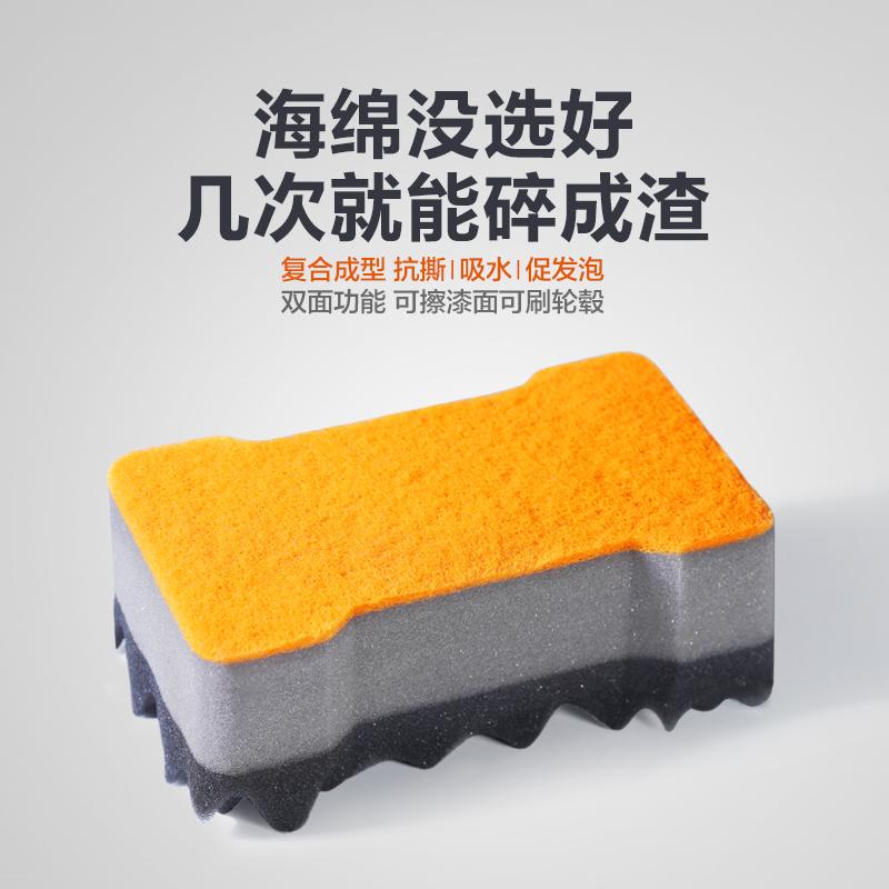 奥瑞驰特大号洗车方块强力去污吸水棉大块海绵擦车神器专用高密度