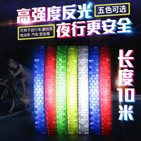 В стоять гора велосипед светоотражающих полос мотоцикл светоотражающие стикеры ночь между предупреждение флуоресценция паста светящиеся наклейки бумага монтаж