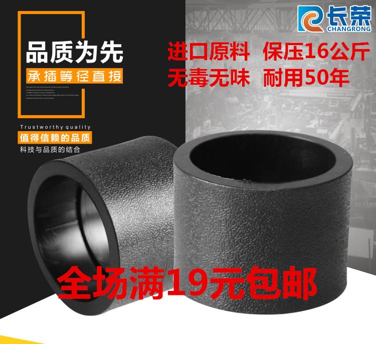 全新料PE管件PE直接自来水管材配件20/25/4分/6分等径直通PE接头