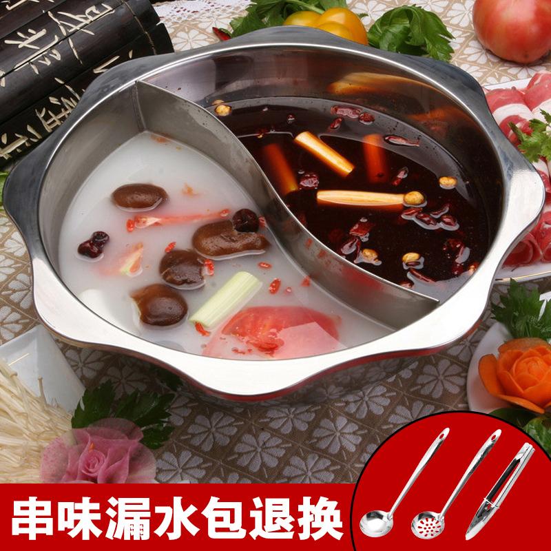 Порошок горшочка Шабу-шабу утепленный Горячая кухонная плита из нержавеющей стали для Пот шабу восьмиугольный горшок горшок горшок
