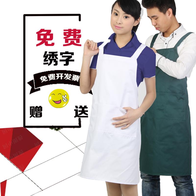 围裙日式韩版时尚白色工作服务员花店餐厅厨房定制logo刺绣围裙
