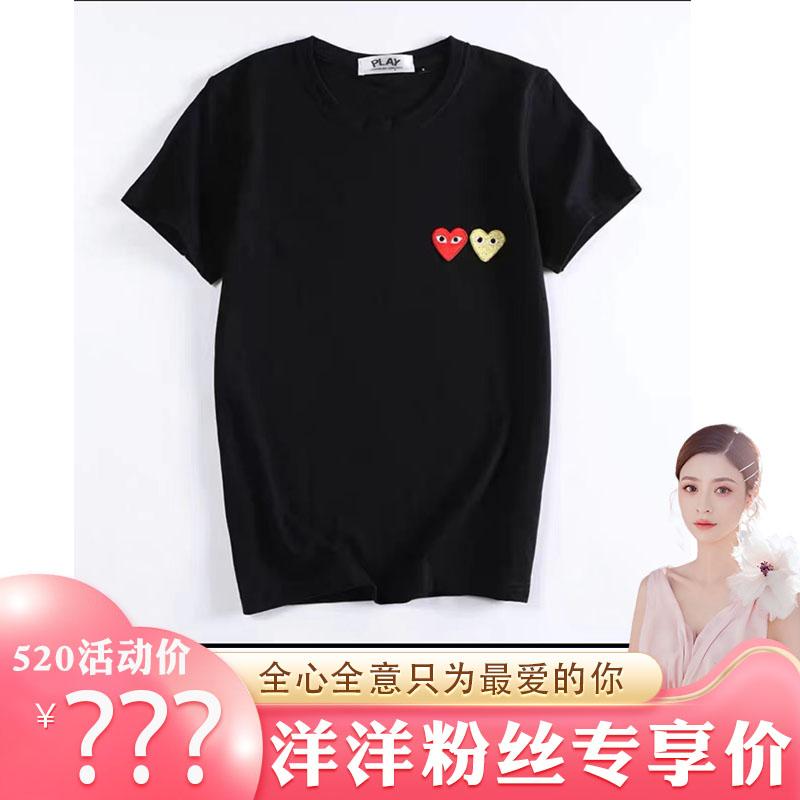 【双爱心】潮牌刺绣短袖情侣~!t恤