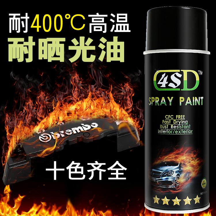4SD высокотемпературные 400 степень красный распространение утка протектор автомобиль тормоза штангенциркуль автоматическая окраска распылением выхлопная труба неубирающиеся двигатель