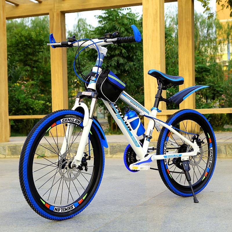 儿童山地自行车6-13岁20/24寸男孩学生青少年单车21速减震变速赛