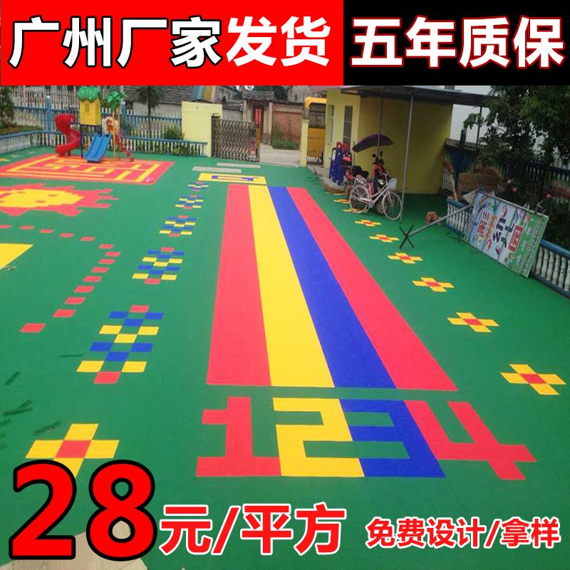 Suspended assembled floor of basketball court, outdoor sports floor mat, antiskid plastic floor mat for kindergarten playground