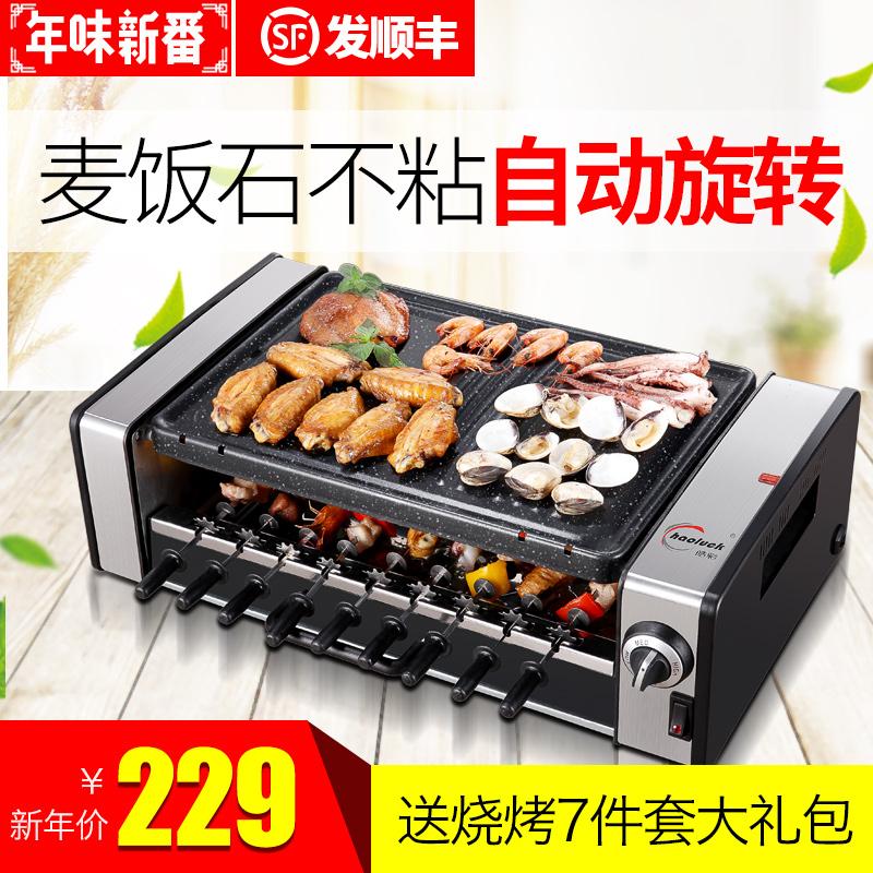 Белый цвет бытовой электрический барбекю нет дым барбекю полка жаркое мясо машинально автоматическая вращение жаркое строка машинально жаркое мясо горшок жаркое рыбное ассорти