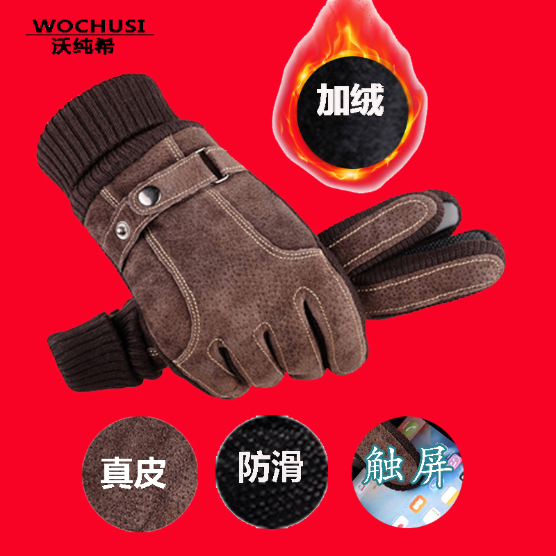 Mens leather gloves, leather cuffs, warm and cold proof in winter, plush thickened mens gloves, riding gloves, motorcycle black
