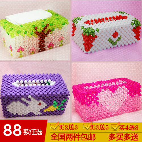 Diy Handmade Crafts Beads Beaded Tissue Box Pumping Tray Pack Home