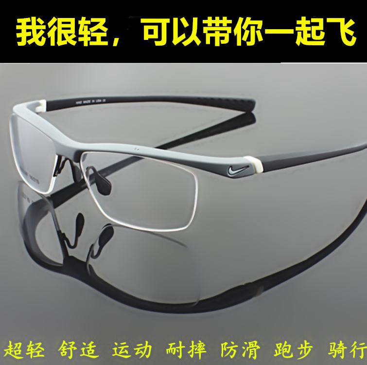Sports glasses frame TR90 half frame ultra light anti slip basketball football myopia glasses frame outdoor comfortable men and women fashion