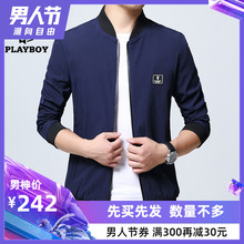 Playboy jacket men's new Korean fashion jacket in spring and autumn of 2019