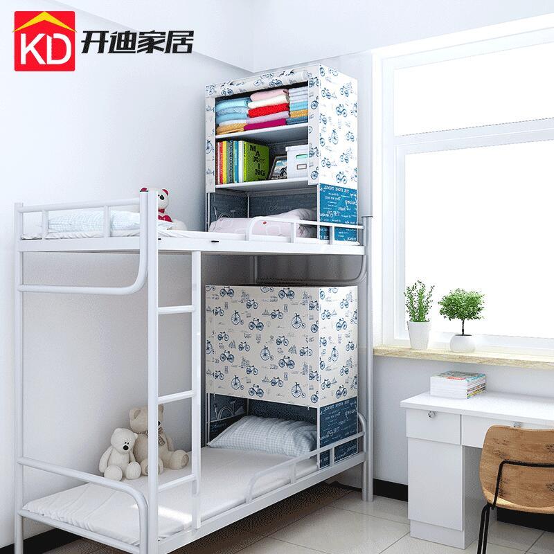 宿舍必备神器寝室床上住校衣柜大学生寝室上铺下铺床头置物收纳架
