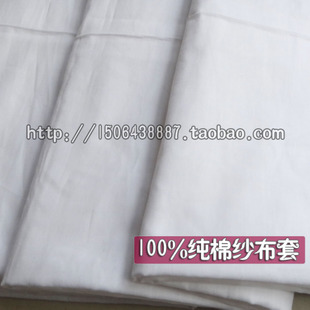 100 textured cotton gauze sleeve Xinjiang cotton quilt batting for the protection of core quilt more durable Specials