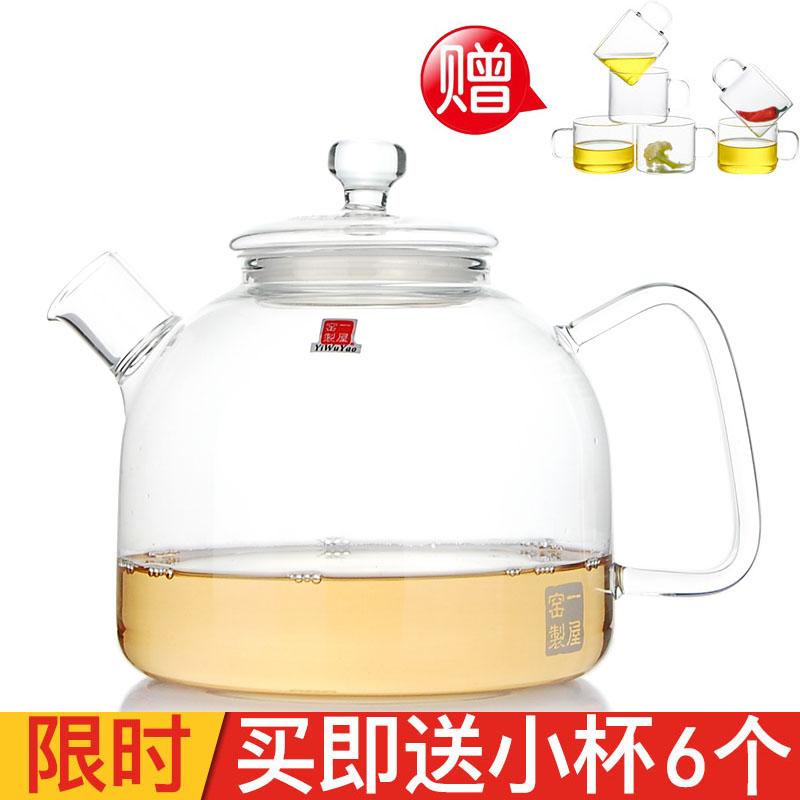 一屋窑耐热玻璃大容量泡茶壶煮加热