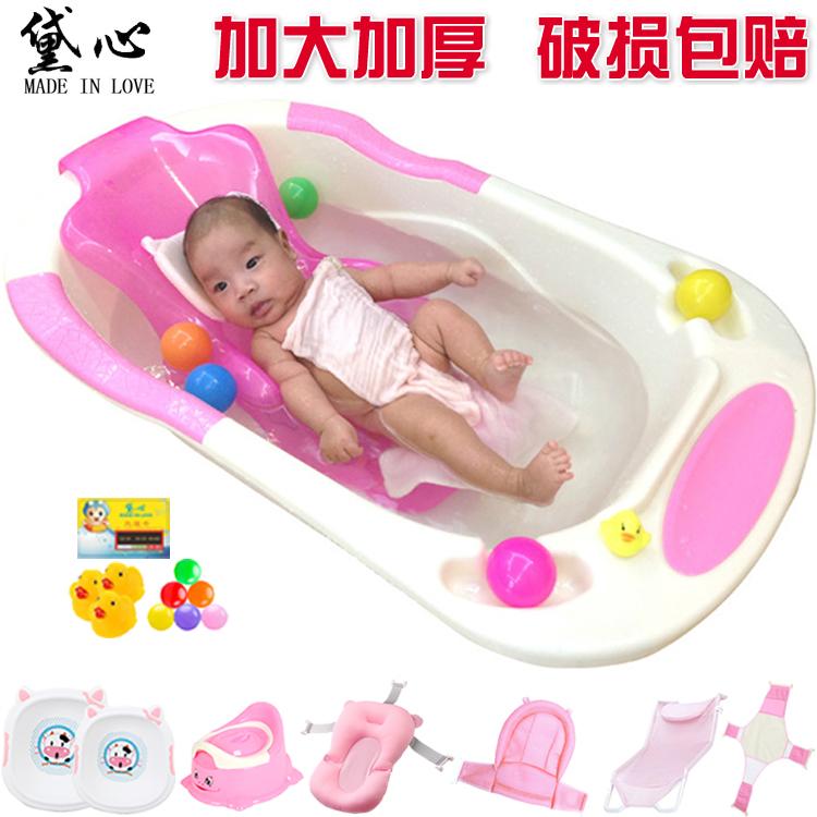 婴儿浴盆宝宝洗澡盆儿童洗浴盆小孩沐浴盆新生儿浴盆用品大号加厚