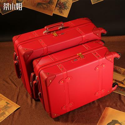 结婚行李箱陪嫁箱红色拉杆箱女密码旅行箱子新娘婚庆皮箱嫁妆压箱