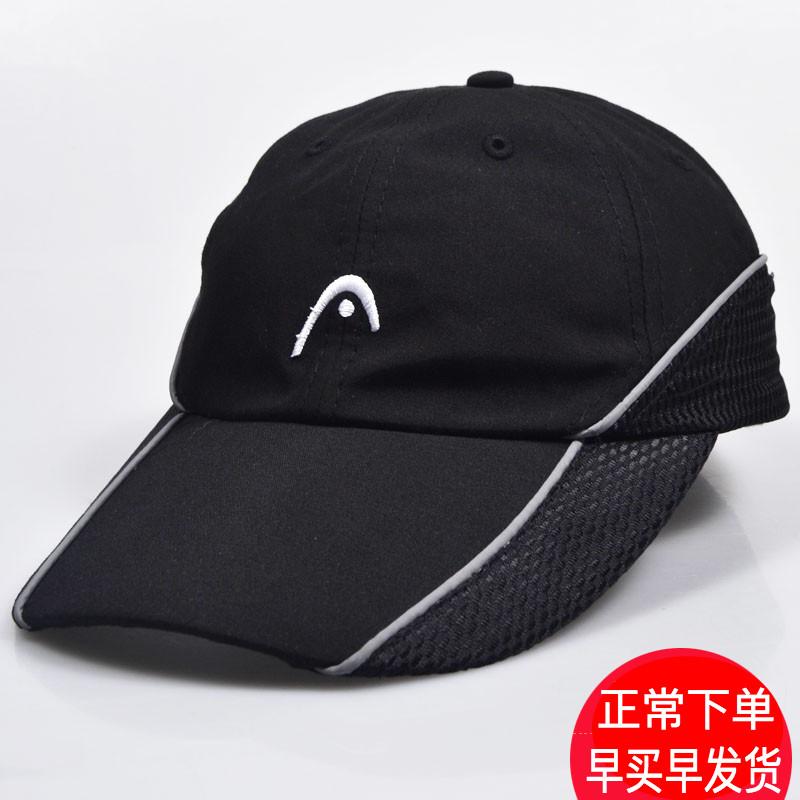 Подлинный HEAD/ гайд теннис бадминтон многофункциональный шляпа модельа спортивный досуг крышка